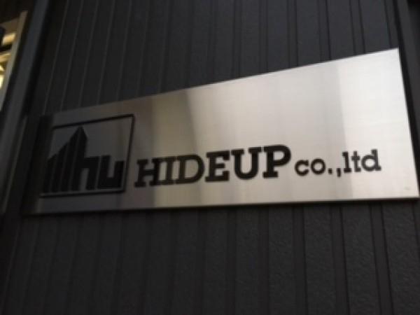 hideup ボンバー ブログ写真 2016/12/21