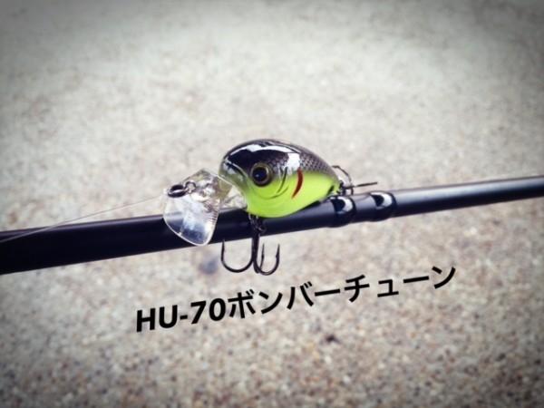 hideup ボンバー ブログ写真 2016/04/01