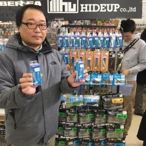 hideup ボンバー ブログ写真 2017/01/22