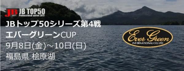 hideup 久次米良信 ブログ写真 2017/09/08