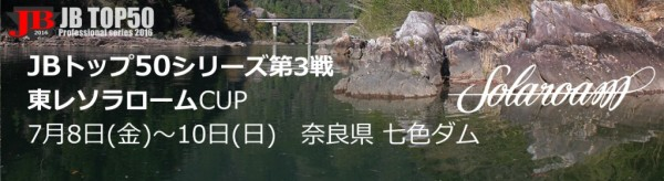 hideup 久次米良信 ブログ写真 2016/07/08
