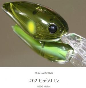 hideup 久次米良信 ブログ写真 2017/04/15