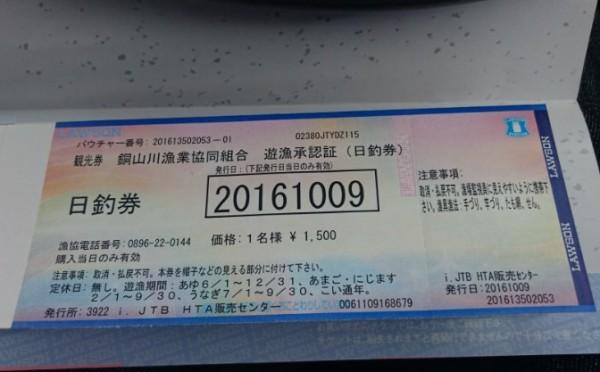 hideup 久次米良信 ブログ写真 2016/10/10