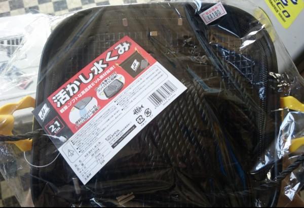 hideup 久次米良信 ブログ写真 2017/02/10