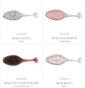 hideup 久次米良信 ブログ写真 2017/09/30