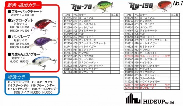 hideup 久次米良信 ブログ写真 2016/09/17