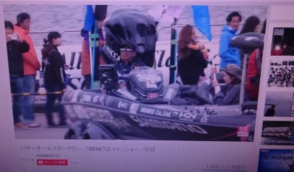 hideup 久次米良信 ブログ写真 2016/10/29
