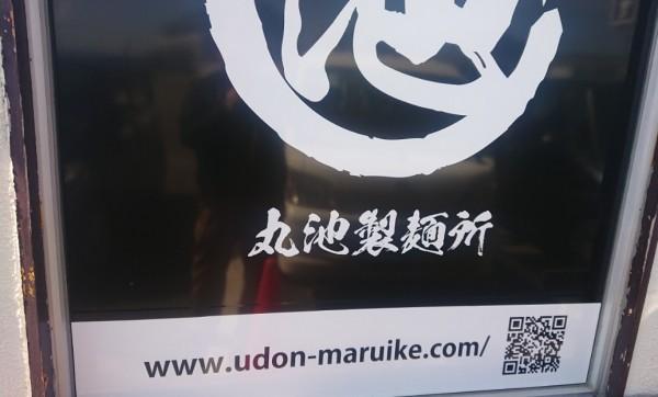 hideup 久次米良信 ブログ写真 2019/03/11