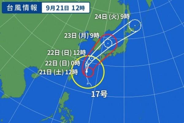 hideup 久次米良信 ブログ写真 2019/09/21