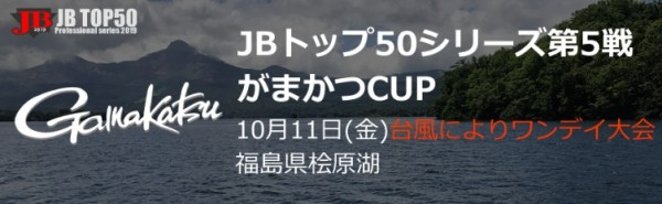 hideup 久次米良信 ブログ写真 2019/10/11