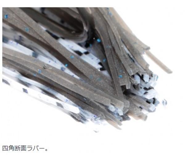 hideup 久次米良信 ブログ写真 2020/07/31