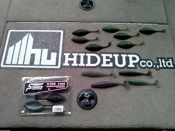 hideup 森悟司 ブログ写真 2013/06/14