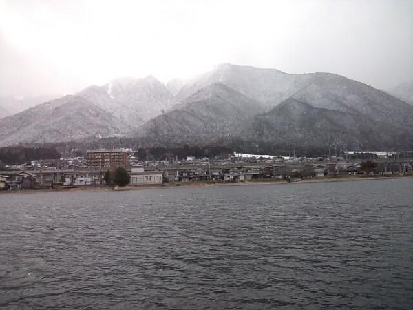 hideup 森悟司 ブログ写真 2013/02/18