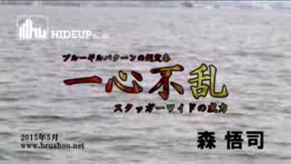 hideup 森悟司 ブログ写真 2015/05/25
