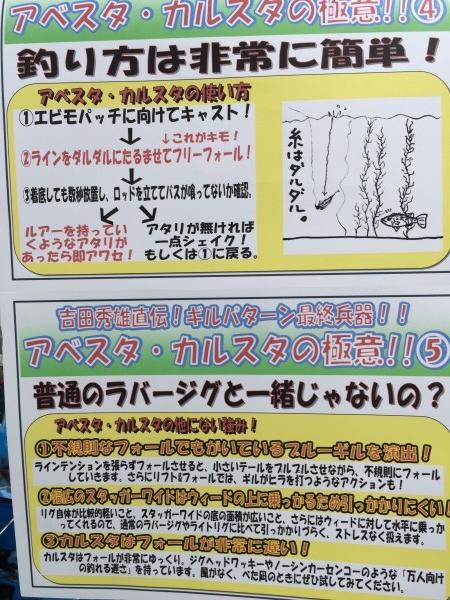 hideup 森悟司 ブログ写真 2015/07/30