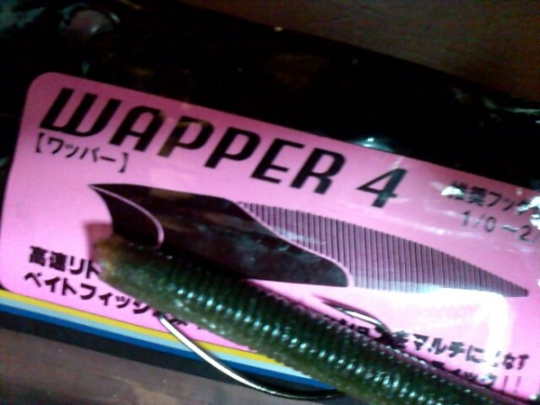 hideup 森悟司 ブログ写真 2013/08/31