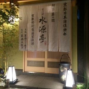 hideup 森悟司 ブログ写真 2015/01/16