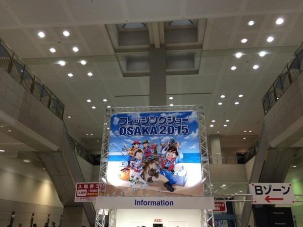 hideup 森悟司 ブログ写真 2015/02/09