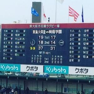 hideup 森悟司 ブログ写真 2016/01/11