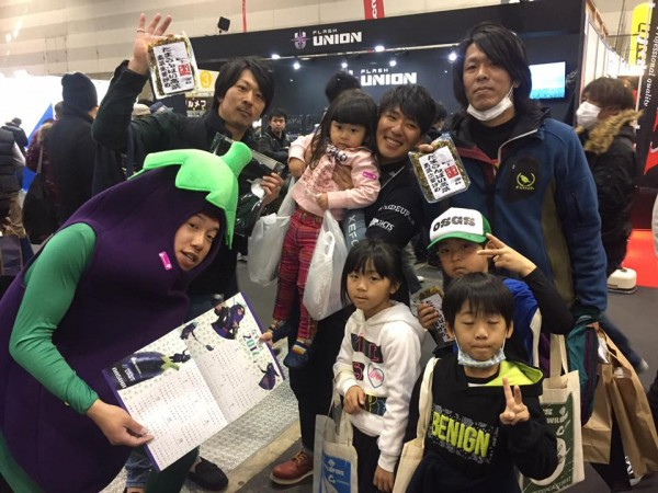 hideup 永野総一朗 ブログ写真 2017/02/20