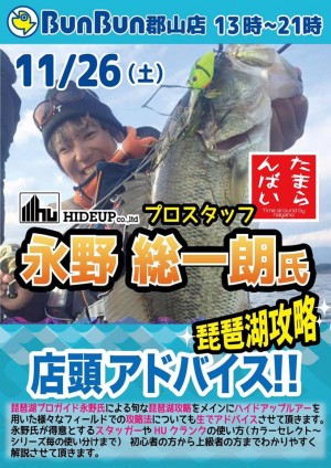 hideup 豌ク驥守キ丈ク€譛� 繝悶Ο繧ー蜀咏悄 2016/10/26