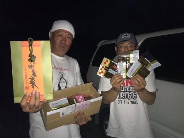 hideup 永野総一朗 ブログ写真 2017/08/23