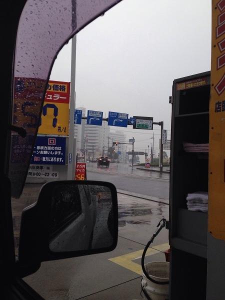 hideup 永野総一朗 ブログ写真 2014/03/26