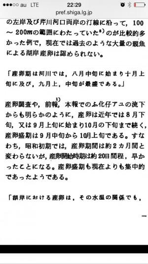 hideup 永野総一朗 ブログ写真 2014/08/16