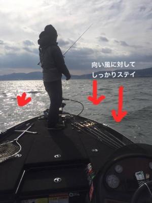 hideup 永野総一朗 ブログ写真 2017/01/13