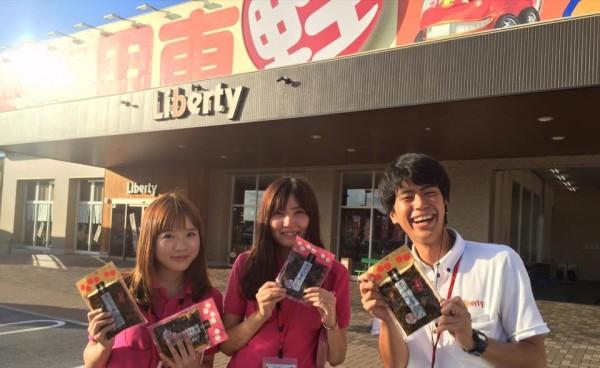 hideup 永野総一朗 ブログ写真 2016/08/25