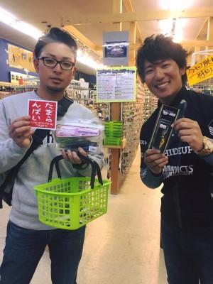 hideup 永野総一朗 ブログ写真 2017/01/15
