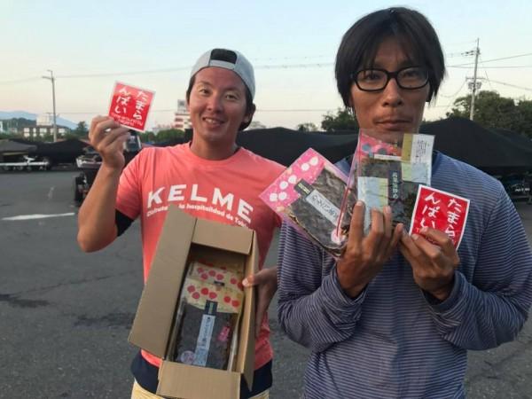 hideup 永野総一朗 ブログ写真 2017/09/25