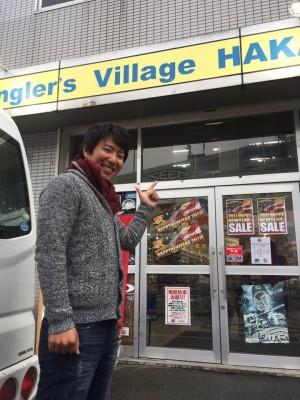 hideup 永野総一朗 ブログ写真 2017/01/04