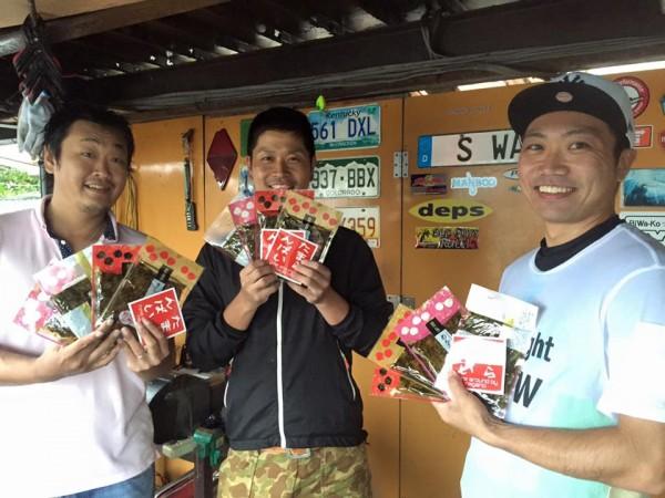 hideup 永野総一朗 ブログ写真 2016/08/29