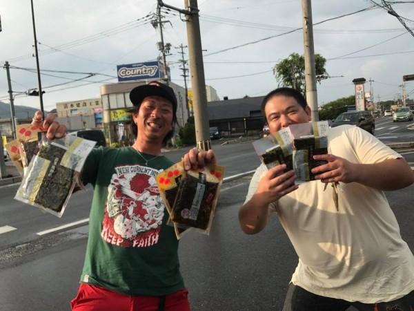 hideup 永野総一朗 ブログ写真 2017/07/31