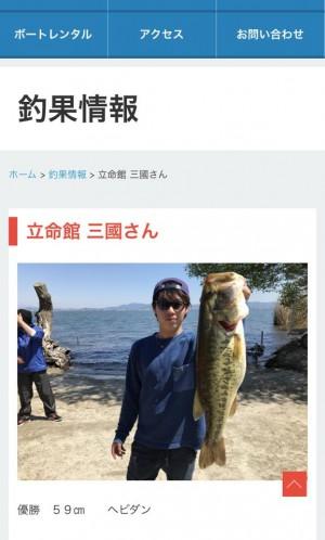 hideup 豌ク驥守キ丈ク€譛� 繝悶Ο繧ー蜀咏悄 2017/04/29