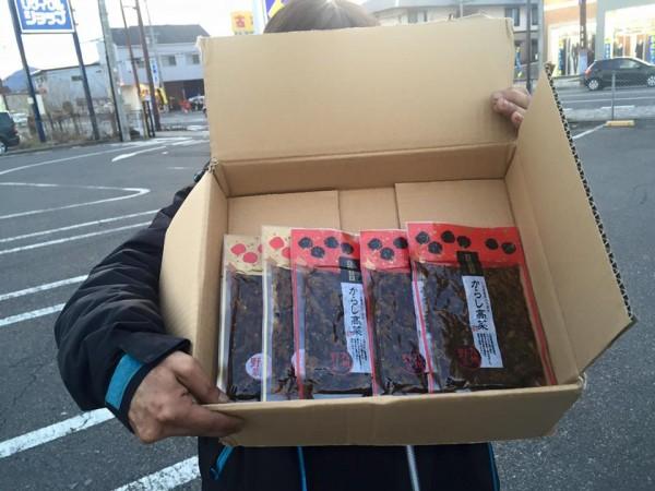 hideup 永野総一朗 ブログ写真 2016/02/24