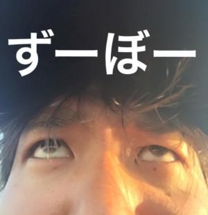 hideup 永野総一朗 ブログ写真 2016/05/17