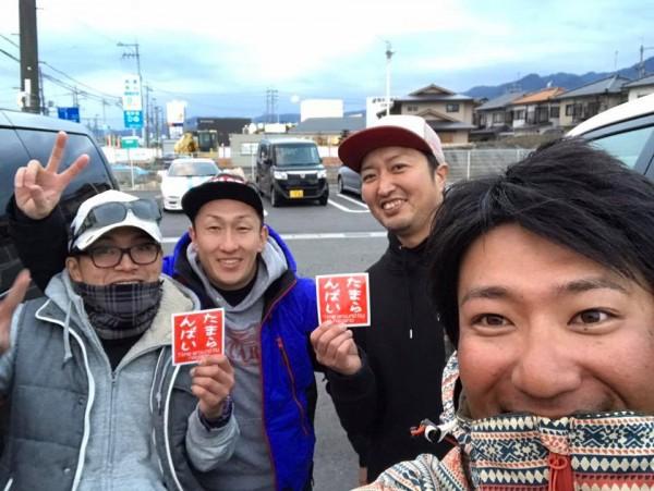 hideup 永野総一朗 ブログ写真 2016/12/29