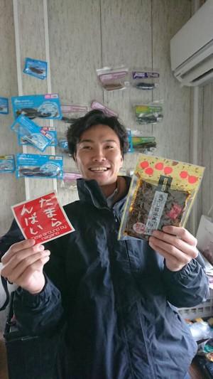 hideup 永野総一朗 ブログ写真 2017/12/15