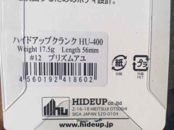 hideup 永野総一朗 ブログ写真 2017/03/28