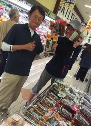 hideup 永野総一朗 ブログ写真 2015/07/30