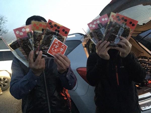 hideup 永野総一朗 ブログ写真 2017/03/26