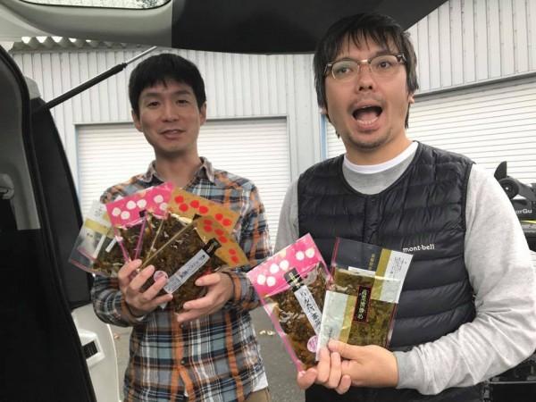 hideup 永野総一朗 ブログ写真 2017/09/22
