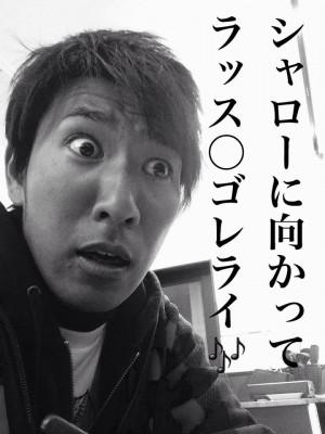 hideup 永野総一朗 ブログ写真 2015/03/27