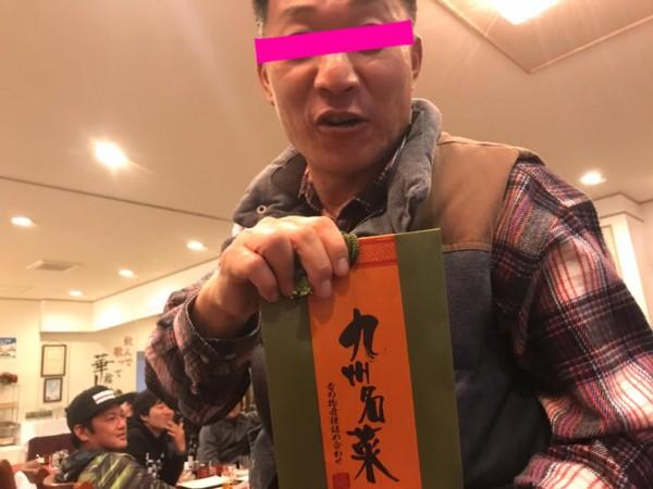 hideup 永野総一朗 ブログ写真 2017/12/03