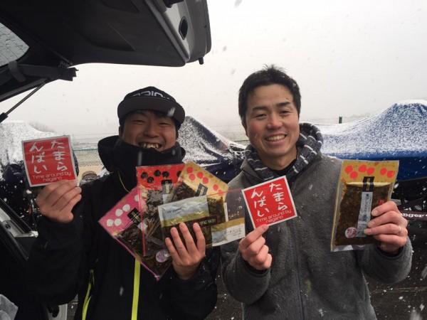 hideup 永野総一朗 ブログ写真 2017/01/23