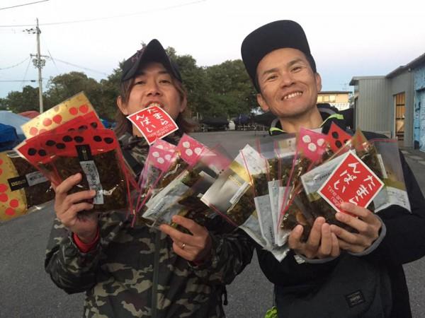hideup 永野総一朗 ブログ写真 2016/10/24