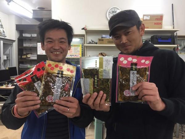 hideup 豌ク驥守キ丈ク€譛� 繝悶Ο繧ー蜀咏悄 2017/03/09