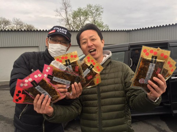 hideup 永野総一朗 ブログ写真 2017/04/10